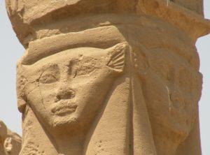 Hathor 2 94
